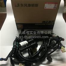 东风新款天龙康明斯ISLE315国四发动机电控模块线束总成 C5341268/5341268