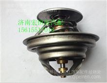 201V06402-6005重汽MC11发动机节温器芯/201V06402-6005