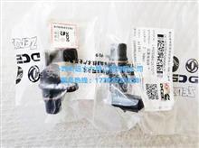 凸轮轴相位传感器 2872277 (配东风康曼 、福田、康明斯ISF2.8 )/4921684
