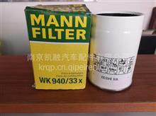 WK940/33 油水分离器B229900000708/20480593/WK940/33