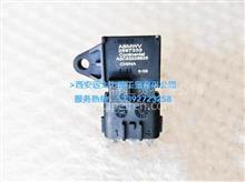 进气压力传感器2897333(配康明斯)原装正品 优势批发/2897333