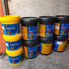 华菱原厂防冻液专用防冻液/10公斤