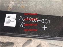 东风天翼新能源客车钢板 6620/客车钢板弹簧