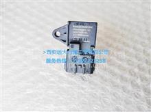 进气压力传感器 (配重汽) 原装正品 优势批发/VG1099090112/1