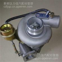 厂家直销扬柴4105 1118010F-QZ山东富源SJ60F-1WA涡轮增压器原厂/1118010F-QZ