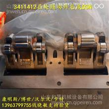 3411412凸轮随动件总成QSN康明斯随动件外壳 质量保证/3411412-20重康代理