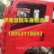 虎V单排驾驶室总成红色  解放虎V轻卡驾驶室/虎V单排驾驶室总成红色
