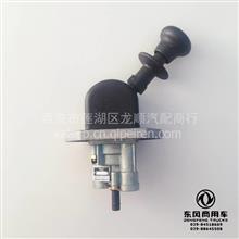 东科克诺尔原厂天龙大力神主车手控阀总成( 底两孔)/3517010-C0100