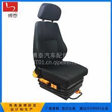 工厂研发设计工程座椅总成青年曼卡空气气囊减震座椅一件零售批发/A800-BT01