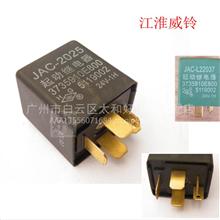 江淮货车康铃骏铃威铃E800 马达启动继电器预热继电器 起动继电器/3735910E800