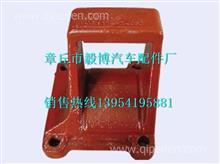 DZ9114524031陕汽德龙F3000后钢板弹簧座 /DZ9114524031