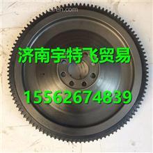G0804-1005360玉柴飞轮及齿圈总成/G0804-1005360