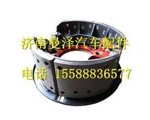 FHD9500944000501陕汽汉德制动器总成(左)/FHD9500944000501