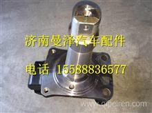 HD90009410326陕汽汉德5.5T转向节(右)/HD90009410326