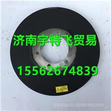 玉柴6L发动机曲轴皮带轮L3000-1005031