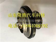 201V06402-6005重汽曼MC11发动机节温器总成/ 201V06402-6005