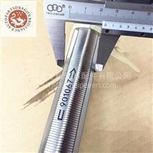 日产自动变传动链带CVT Belt 901063 901086/901047 901083