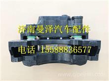 DZ90009440032 陕汽汉德5.5T制动钳总成(右)/DZ90009440032
