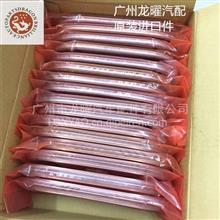 日产三菱变速链CVT皮带钢带 901051 901023 RE0F06A 缸带/901023 RE0F06A 缸带