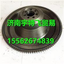 玉柴E0411飞轮及齿圈总成 E0411-1005360/E0411-1005360