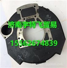FC7LA-1600401A 玉柴客车飞轮壳/FC7LA-1600401A