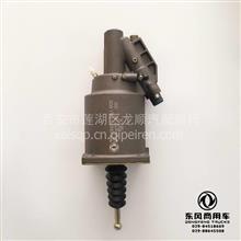 东风天龙旗舰东沃14挡变速箱原厂离合器助力器/1608010-T68L1
