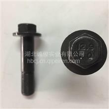 东风天龙大力神QSL9挖机发动机原厂曲轴减震器螺丝C3914118/3914118
