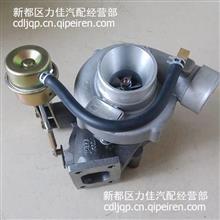 厂家直销全柴4D25TC 3409023800002原厂江雁涡轮增压器/3409023800002