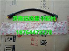 1205-714274a 红岩杰狮尿素管/ 5801969470