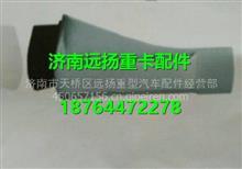 5302-617101红岩杰狮内外侧板/ 5302-617101
