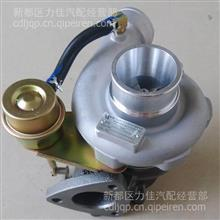 厂家直销江铃493 1118300SBJ HP55X4503-00-1天力涡轮增压器/1118300SBJ