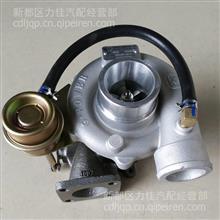厂家直销宁波天力1118300JDAA HP48江铃涡轮增压器/1118300JDAA