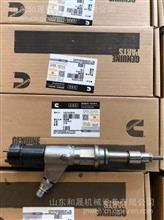ISG油嘴修理包5406060EF 电磁阀4358667 喷油器4307475FR批发商/康明斯代理
