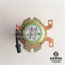 东风公司一中电气原厂天龙天锦大力神电磁式电源总开关/3736010-K0300