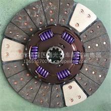 欧曼、豪沃、现代创虎、联合重卡直径430大孔(52.5)离合器片/ 430DB-91070