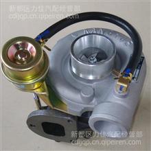 厂家直销道依茨大柴CA4D32-09 1118010-C123寿光康跃涡轮增压器/1118010-C123
