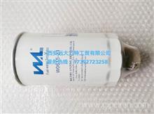 合肥威尔滤清器 W0615-Z1 厂家一级代理  优势批发/ W0615-Z1