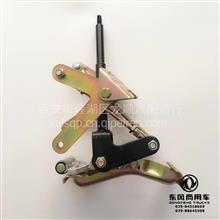 东风原厂EQ153/1230紫罗兰长杆变速箱操纵机构总成/17N-03026