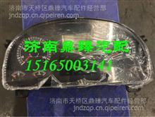 WG9716582214汕德卡C7H-TFT燃油组合仪表