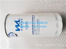 合肥威尔滤清器 F0081 (配康明斯6CT、ISDE)  优势批发/FF5485/FF5470