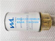 合肥威尔滤清器 W1177-000(配江铃N800) 厂家一级代理 优势批发/江铃顺达、凯锐