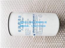 合肥威尔滤清器 F0082(配康明斯6CT、ISDE)   优势批发/FF5488