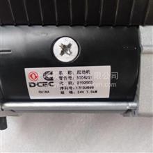 供应襄樊电器QDJ2940康明斯5304291起动机 /C5304291