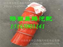wg9325531501重汽新斯太尔D7B中冷器进气管/wg9325531501