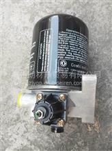 东风天龙旗舰启航版商用车原装空气干燥器总成3543010-Z66S0/3543010-Z66S0
