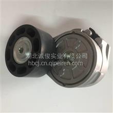 东风康明斯QSZ13/ISZ13系列发动 皮带涨紧轮C4320327