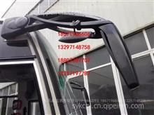 东风超龙客车倒车镜 EQ6790/客车后视镜