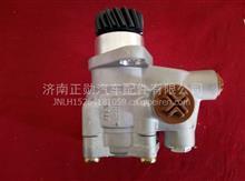 原厂助力泵 欧曼/H034000000025