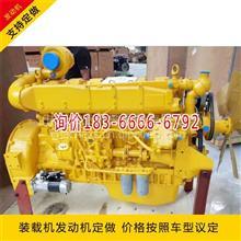 潍柴WP6D132E201山东东上柴油机 100千瓦发电机组专用动力/铲车发动机