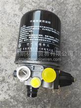 东风天龙旗舰/东风天锦商用车原装空气干燥器总成3543010-Z66S0/3543010-Z66S0